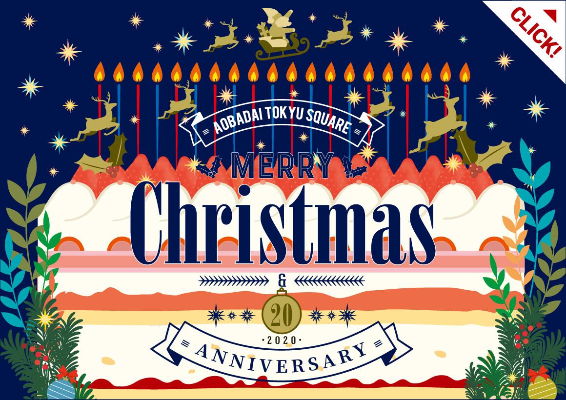 Thanks Christmas(11/25-12/25)