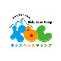キッズベースキャンプ