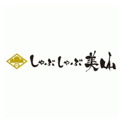 本日より1人鍋、松花堂膳開始致します。