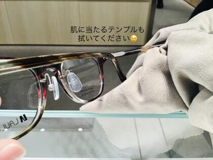 コロナ禍におけるメガネのケアについて♪