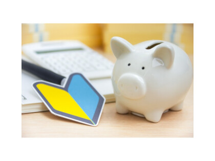 【初めての資産形成 中編】家計の見える化と先取り貯蓄で将来に備えよう