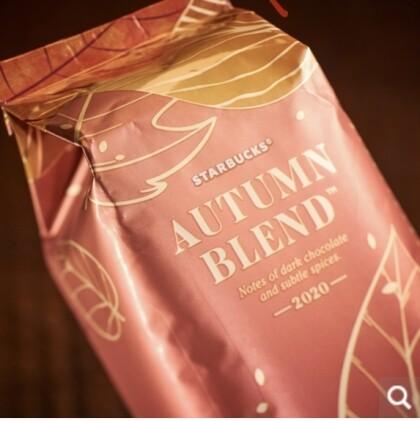【期間限定】秋のコーヒーのご紹介