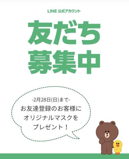 可愛い♡軽い♡楽ちん♡シューズ入荷しました(*^-^*)