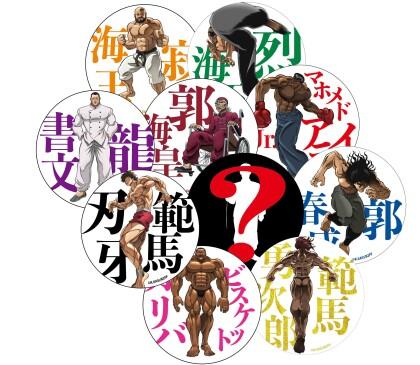 アニメ「バキ」×紅虎餃子房のコラボ 大好評につき2021年1月11日(月)まで延長ッッ!!