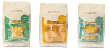 〈中央軒煎餅〉Kumitte夏季限定商品