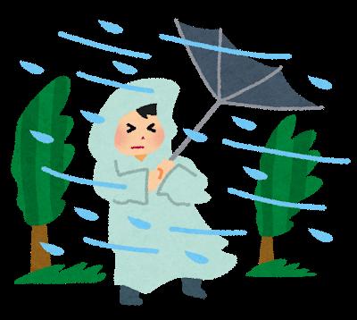 台風の季節到来!ご加入中の火災保険は大丈夫?