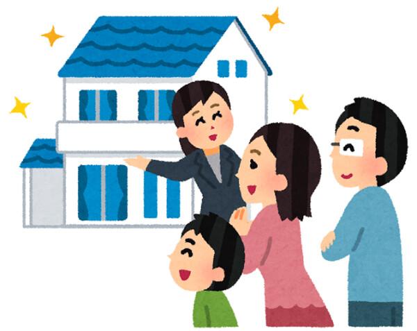 住宅購入価格は年収の5倍が相場?住宅ローンと自己資金の配分は?