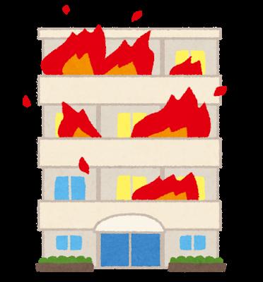 火災保険・地震保険の相談増えています。