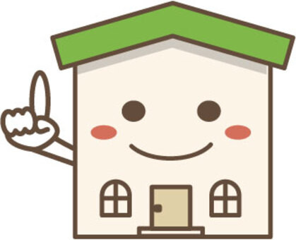 住宅ローンを借りる5条件(年齢/年収/勤続年数/健康/信用調査)を解説!