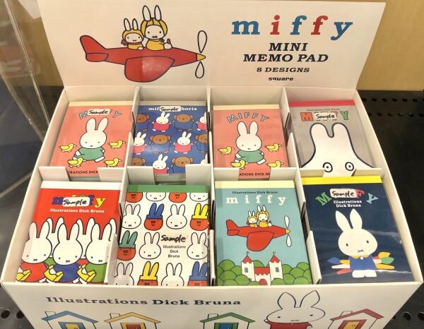 全世界で愛されているキャラクター「ミッフィー」がやってきた!