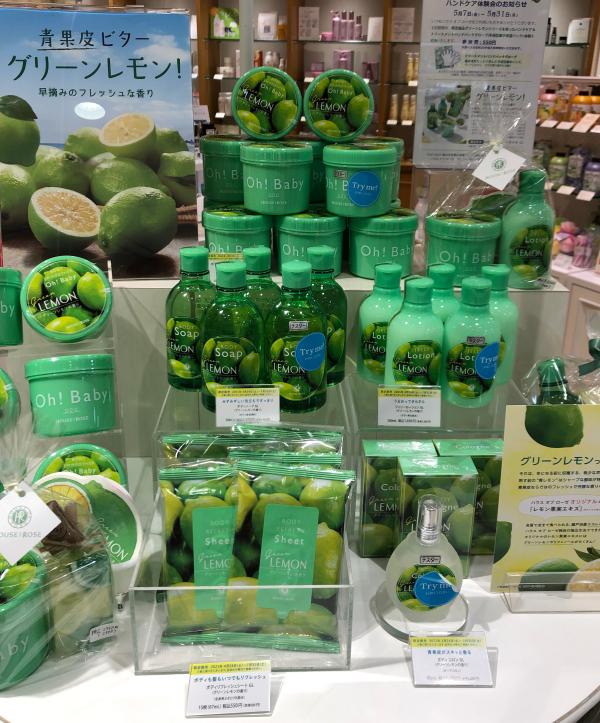 選べるらくらくコース〜グリーンレモンの香り〜