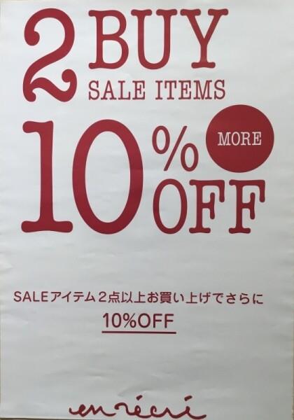 2BUY10%OFF