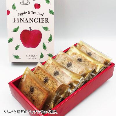 〈ガトー・ド・ボワイヤージュ〉秋限定 焼菓子のご紹介