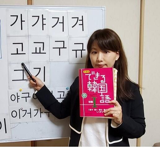 カンタン韓国語入門 受講生募集中!!