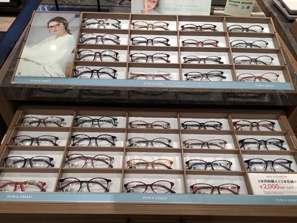 【《とにかく安く作りたいっ!!》オンデーズ最安値メガネのご紹介】