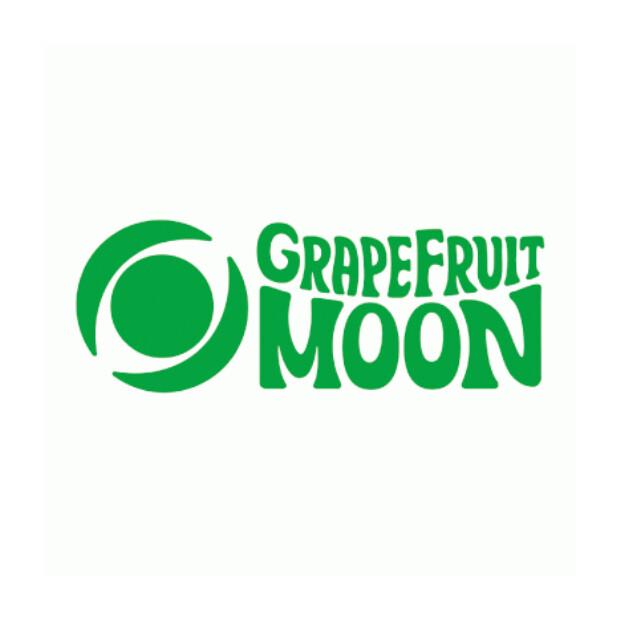 グレープフルーツ ムーン