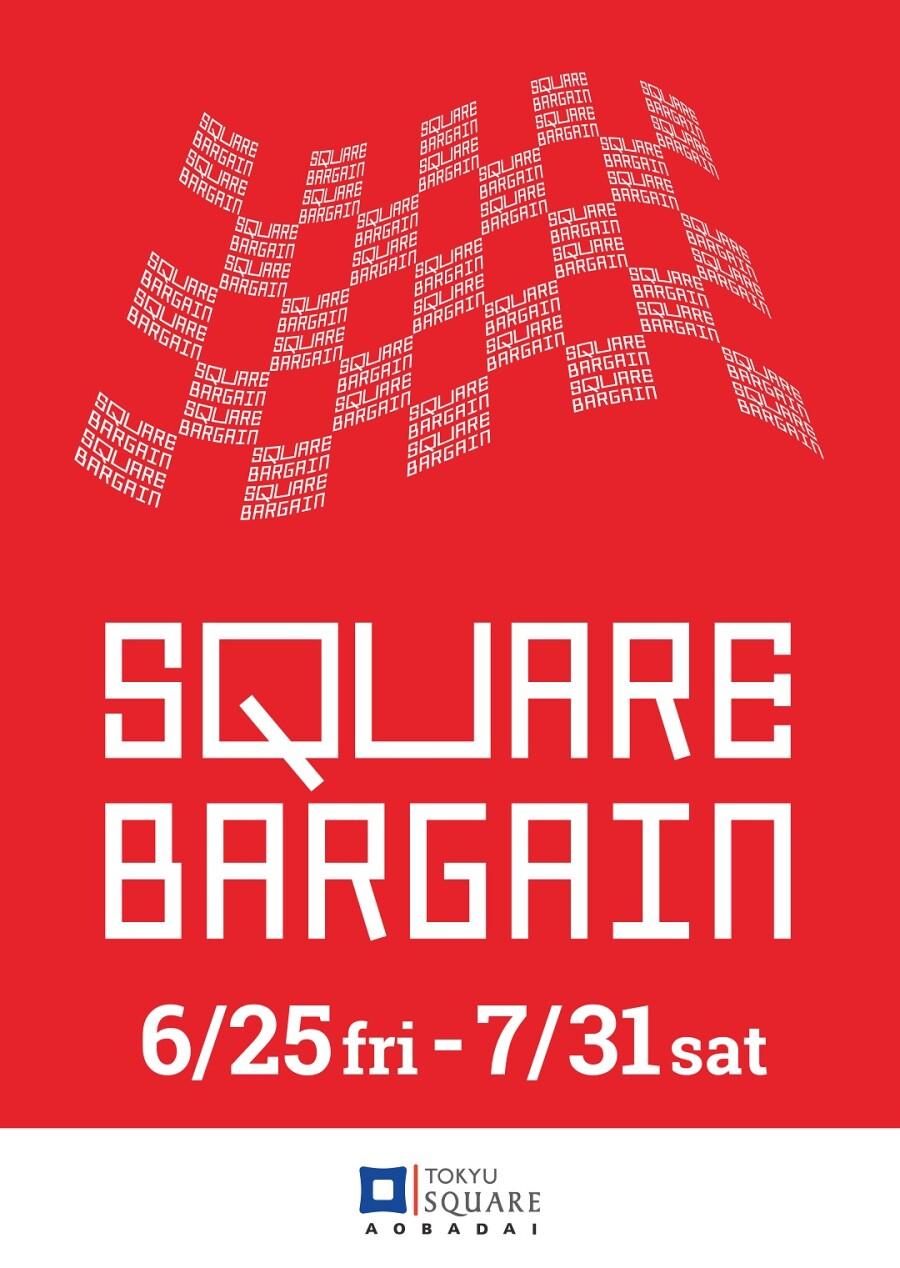 SQUARE BARGAIN(6/25-7/31)