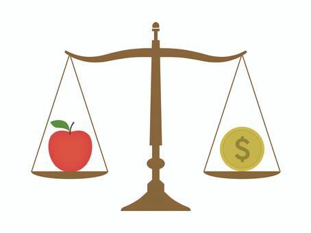 【個人年金保険】インフレリスクで年金が目減り?