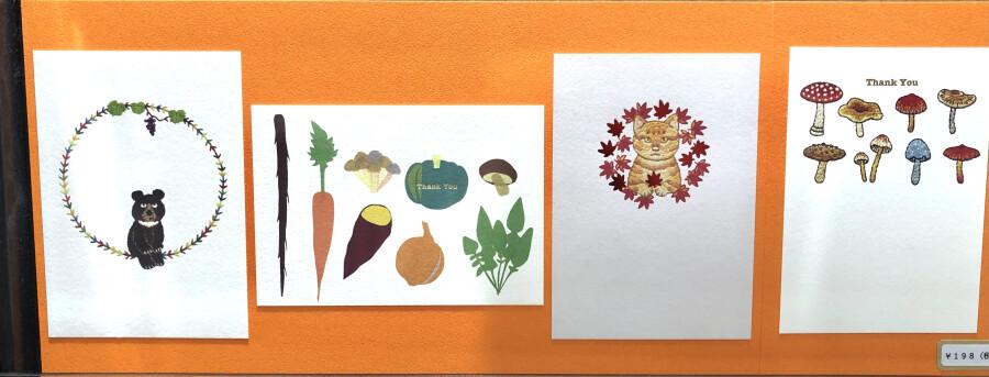 7days cards「秋」